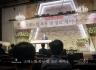 20210701_목사 및 장로세미나